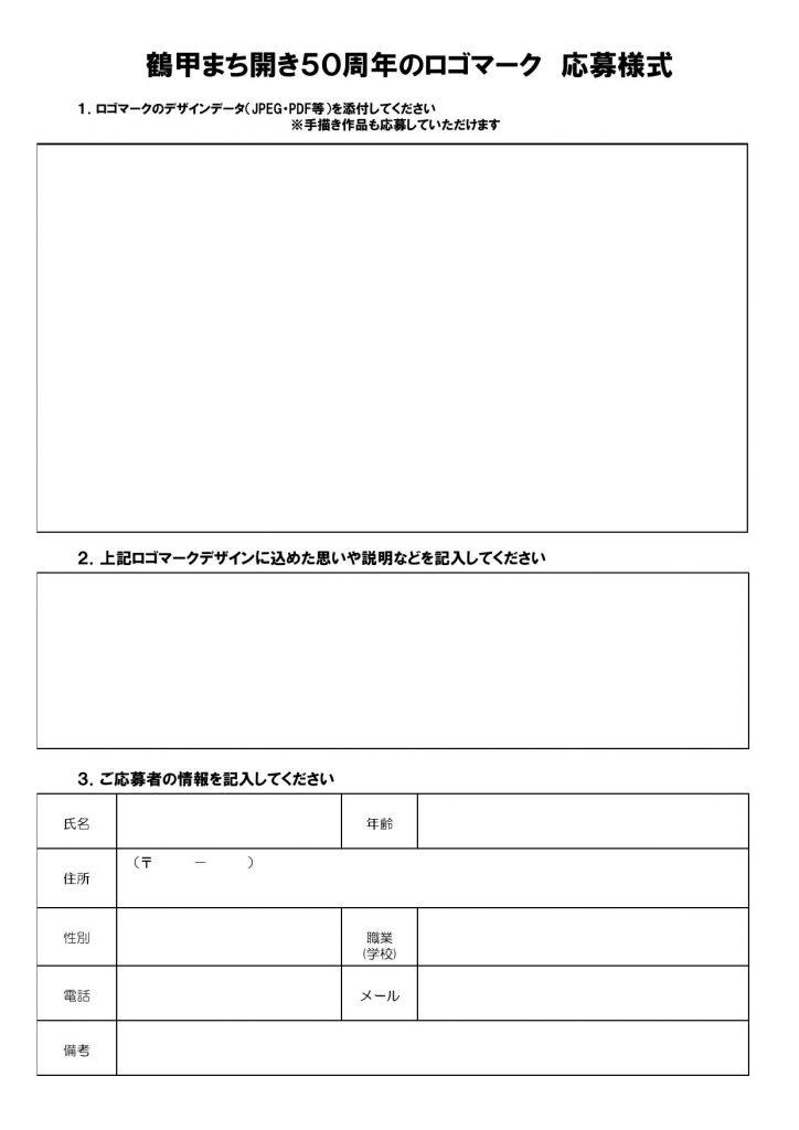 裏_000001