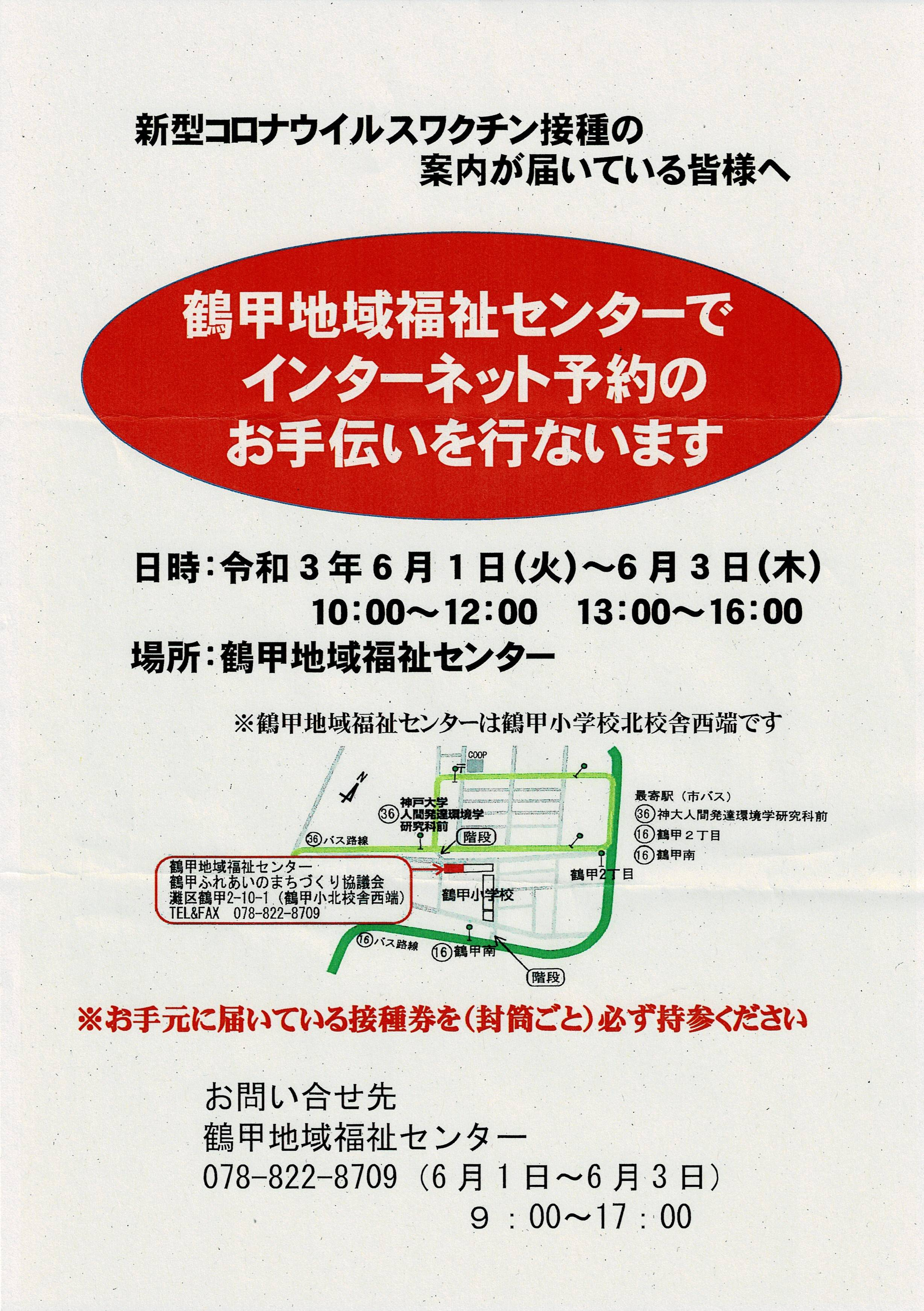 Scan2021-05-26_084550